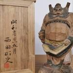 西田明史 木彫鍾馗像2