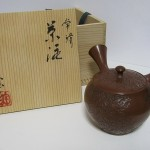 茶注 山田宝生