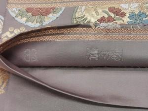 服部織物謹製 青々庵 袋帯3