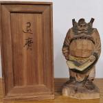 西田明史 木彫鍾馗像