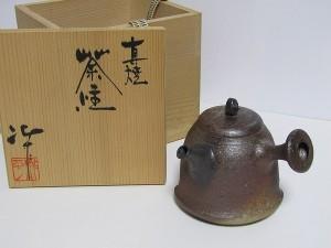 茶注 小西洋平 真焼