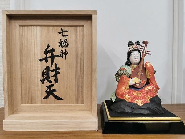 平野千里 彩色木彫「七福神 弁財天」